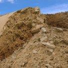 Песок мытый (фасованный) 50кг в Москве
