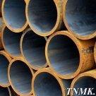 Труба бесшовная 146х20 мм ст. 20 ГОСТ 8732-78 в Волжском