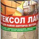 """Тексол - полимерный лак с эффектом """"мокрого камня"""" в Тюмени"""
