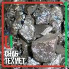 Лигатура алюминиево-бериллиевая АБ1 ТУ 95 1810-89 в России