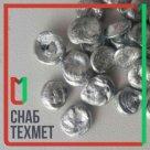 Цинк гранулированный ЦВ0 ГОСТ 3640-94 в Екатеринбурге