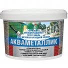 Акваметаллик - антикоррозионная акриловая грунт-эмаль по металлу без запаха в Воронеже