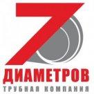 Труба стальная электросварная ГОСТ 10706-76 3сп/пс5, 12м в Владимире