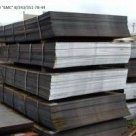Лист стальной 12Х1МФ в России