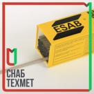 Электрод для сварки ESAB OK 92.45 в России