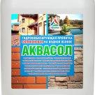 Аквасол - водоотталкивающая силиконовая гидрофобизирующая пропитка для камня и бетона в России