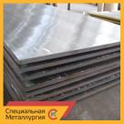 Плита стальная 20Х20Н14С2Л ГОСТ 977 в Нижнем Новгороде