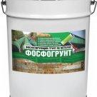 Фосфогрунт - грунт фосфатирующий антикоррозионный матовый в Екатеринбурге