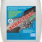 Аквастоун SMT  грунт-пропитка для упрочнения бетонных полов (без запаха) в Омске