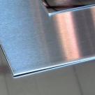 Фольга из сплава серебра СрМ 95 ГОСТ 24552-81 в Рязани
