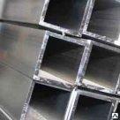 Бокс из алюминия квадратный прямоугольный в Ростове-на-дону