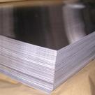 Лист алюминиевый АМГ6 ГОСТ 21631-76 в России