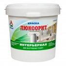 Люксорит - краска интерьерная для влажных помещений супербелая моющаяся влаго- и износостойкая высокоукрывистая, матовая в Екатеринбурге