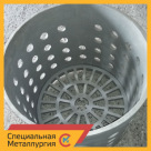 Корзина стальная 20Х20Н14С2Л ГОСТ 977-88 в Туле