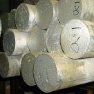 Круг алюминиевый АК4-1Т1 (с АТП) L=3-4м в России