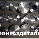 Заглушка Ст 20 АТК 24.200.02-90 в Новосибирске