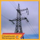 Анкерно-угловые металлические опоры ВЛ 220 кВ типа У220 в Магнитогорске