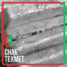 Лигатура никель-магний-цериевая НМЦ ТУ 14-2Р-338-2000 в России