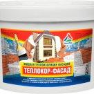 Теплокор-Фасад - жидкая керамическая теплоизоляция фасадов в Омске