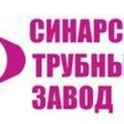 Труба нержавеющая бесшовная Ст 12Х18Н10Т ГОСТ 9941-81 в Череповце