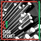 Круг танталовый ТВЧ ТУ 95.234-80 в России