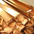 Полоса (Шина) бронзовая БрБ2т в Вологде