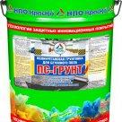 ПС-Грунт - грунтовка полиуретановая в Новосибирске