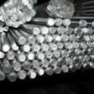 Круг стальной 25 мм ст. 20 в Тюмени