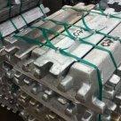 Чушка алюминиевая АК5М2 в Йошкар-Оле