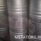 Пудра алюминиевая ПАП-1 ПАП-2 ГОСТ 5494-95 в Челябинске