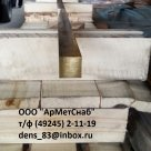 ЛАТУННЫЙ КВАДРАТ ЛС59-1 ГОСТ2060-06 в Екатеринбурге