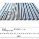 Лист профилированный металлошифер оцинкованный МП18, 1.15х0.5-16