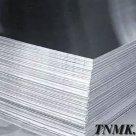 Лист никелевый 17 мм Н-0 ГОСТ 6235-91 в Москве