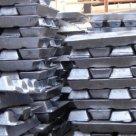 Слиток алюминиевый ВАЛ14 АТП в Липецке