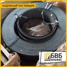 Лента стальная ХН78Т (ЭИ435) АТП в России