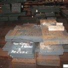 Лист Ст09Г2С стальной горячекатаный ГОСТ 19903-74 в Екатеринбурге