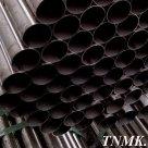 Труба бесшовная 40х1,5 мм ст. 20 ГОСТ 8733-74