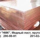 Лента медная М1М, ГОСТ 1173-93 в Екатеринбурге
