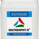 Ингибирит-П - пассивирующий состав в России