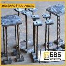 Закладные изделия МН 401-418 серия 1.400-15 выпуск 1