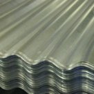 Шифер алюминиевый рулон