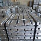 Алюминиевые сплавы в слитках в Перми