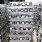 Чушка алюминиевая А5 в Одинцово