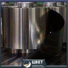 Лента из магнитно-твердых сплавов 25КФ14Н ГОСТ 10994-74 в Нижнем Новгороде