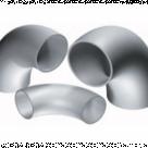 Отвод крутоизогнутый нерж. (8) мм ГОСТ 17375-01 R1.5