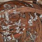 Соединитель электротяговый ЭМС-120-900