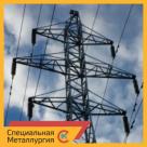 Промежуточные металлические опоры ВЛ 500 кВ типа ПУ500 в Вологде