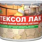 Тексол - лак для бетона, плитки, камня, бетонных полов глянцевый в России