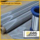 Сетка фильтровая AISI 304 (08Х18Н10) П200 ГОСТ 3187-76 1х30 м в России