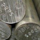 Прутки алюминиевые марка АМг5М-круг квадрат шестигранник по ГОСТ 21488-97 в Челябинске